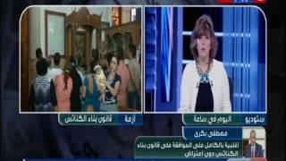 """بالفيديو.. بكري: """"بناء الكنائس"""" هدية السيسي للمصرين بعد ثورة 30 يونيو"""
