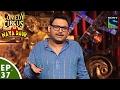 Comedy Circus Ka Naya Daur - Ep 37 - Kapil Sharma As An Old Man video