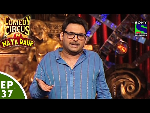 Comedy Circus Ka Naya Daur — Ep 37 — Kapil Sharma As An Old Man