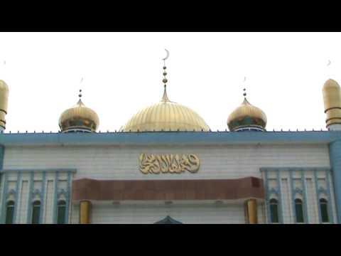 Inner Mongolia - Hailar -Islam 伊斯兰教协会