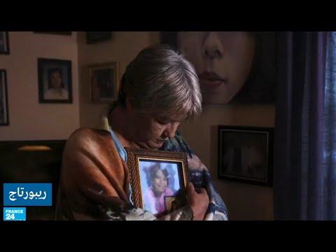 كندا: ما سر مقتل واختفاء 1182 امرأة من السكان الأصليين؟  - 14:22-2018 / 7 / 10