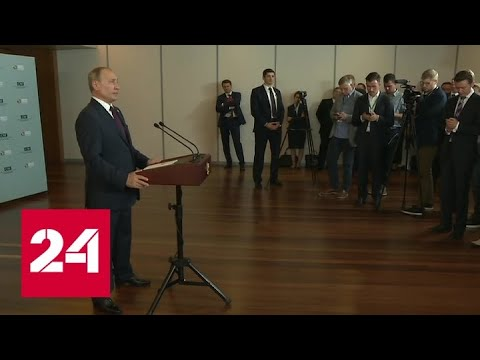 Владимир Путин: есть риск прекращения транзита газа через Украину - Россия 24