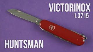 Розпакування Victorinox Huntsman (1.3715)