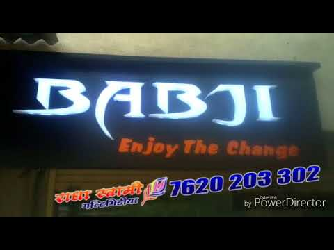 Acrylic, Led, Pixel Sign Boards, Radha Swami Multimedia,Mumbai.