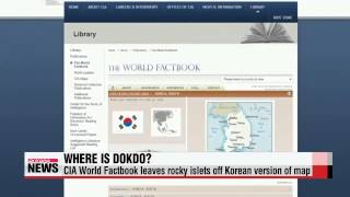 CIA World Factbook leaves Dokdo Island off Korean version of map   미국CIA, 독도 표기