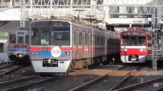 【京成本線】京成3600形・京急1500形1719編成 など 京成佐倉にて 2019年12月15日