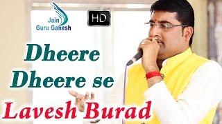 धीरे धीरे से - Dheere Dheere se     Lavesh Burad   Jain Guru Ganesh
