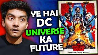 The Suicide Squad ha spiegato: to iske liye justice league 2 nahi banega?