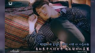 윤지성 Yoon JiSung (尹智聖) - CLOVER [韓中字幕]