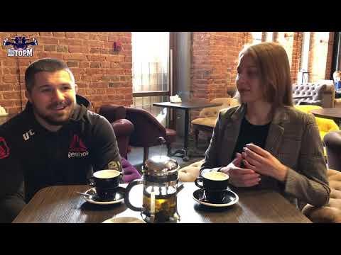 Интервью Тимура Нагибина перед турниром АСА 93
