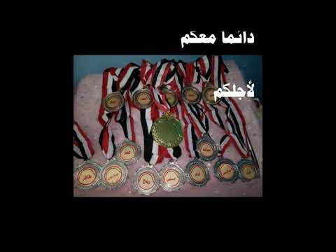 تكريم النشاط الرياضي لأكاديمية مصر للتأسيس الرياضة ( مؤسسة مصر لاضطرابات النمو )