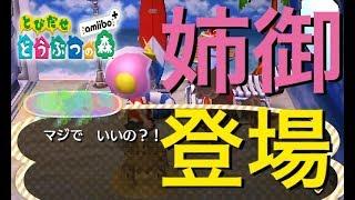 【チャンネル登録よろしくお願いします✩】→http://www.youtube.com/chan...