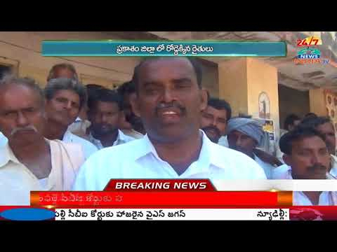 Farmers Facing Water Problems due to Drought Hit Prakasam District - INDIA TV Telugu