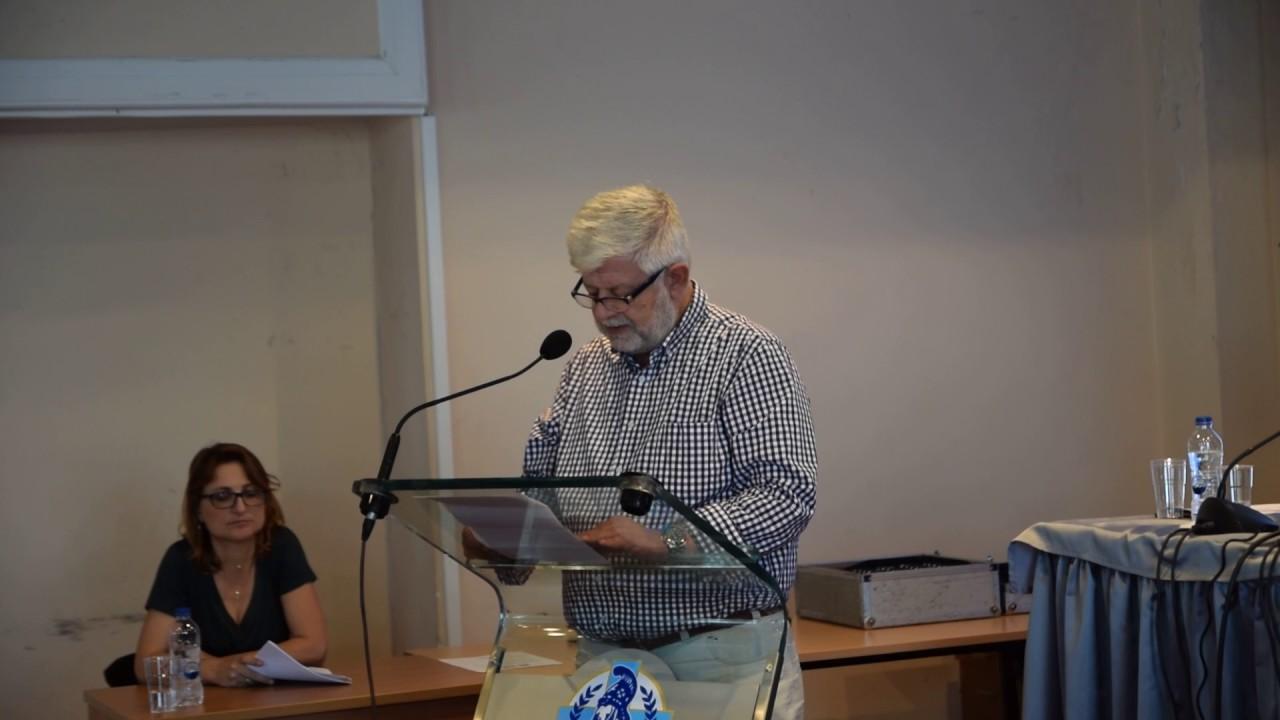 Τρίπολη: Ημερίδα με θέμα τις «καλές πρακτικές» στους Δήμους