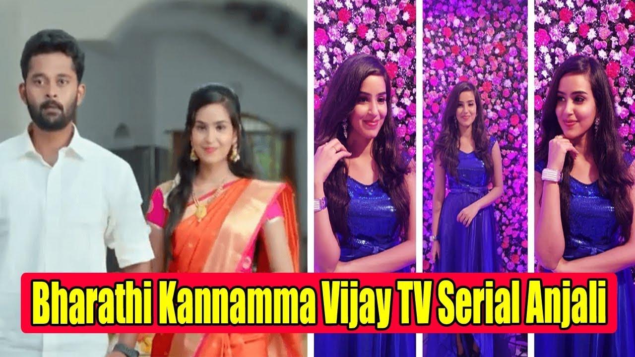 Bharathi Kannamma Vijay TV Serial Anjali | Bharathi Kannamma Serial Vijay Tv