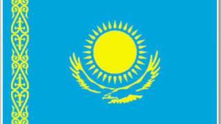 Гимн Казахстана , Kazakhstan National Anthem