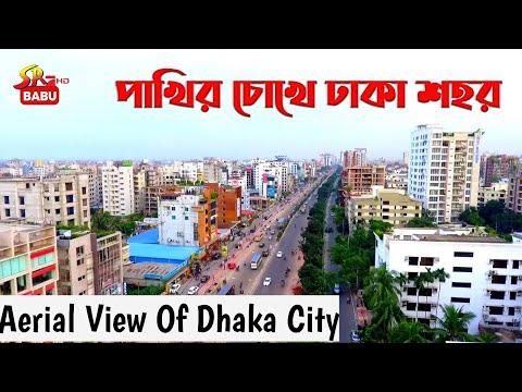 Aerial View Of Dhaka City Bangladesh By DJI Phantom 4