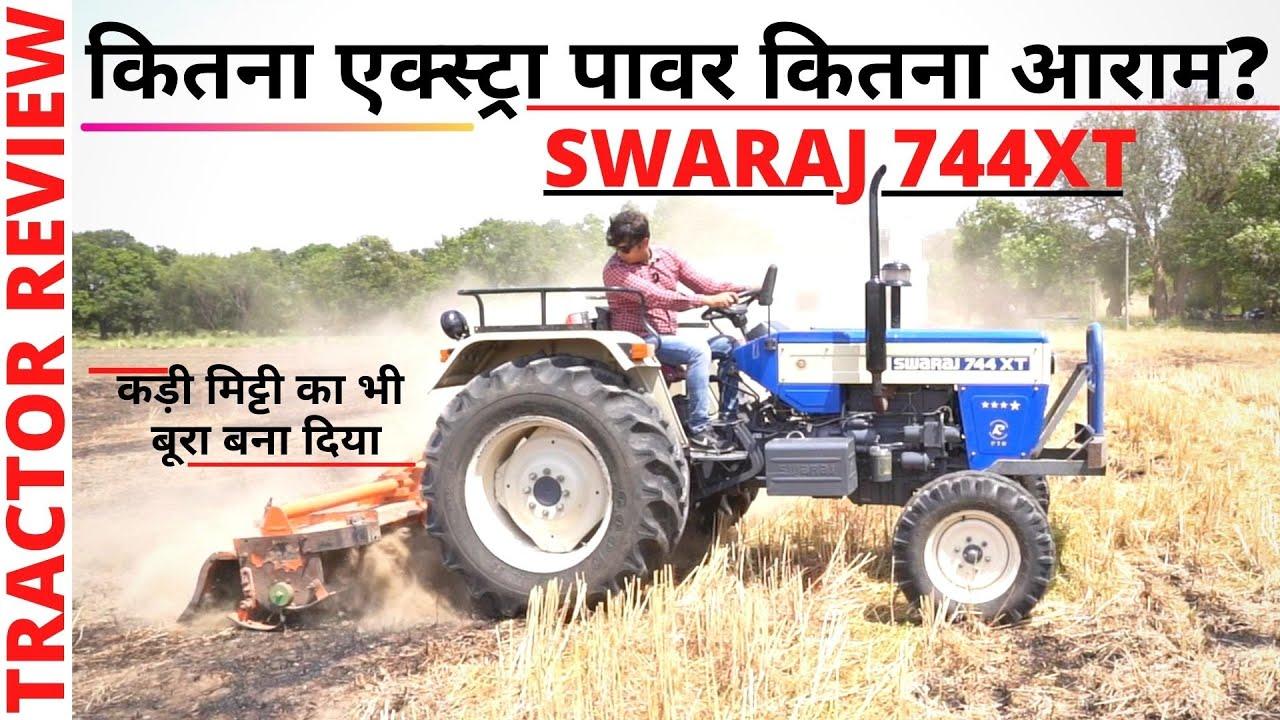 मिलिए SWARAJ 744 XT से और जानिए कितनी है इसकी ताकत? Tractor Review।।Power On Wheel