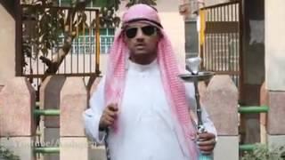 Saudi arab walo look in the rape