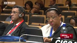 AU Heads of State Summit: Security And Continent's Economy Top Agenda