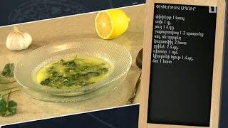 Patrastenq Miasin - Pipertov Apur