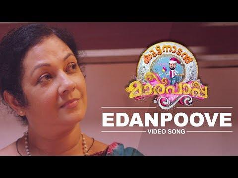 Edanpoove Video Song | Kuttanadan Marpappa | Kunchacko Boban | Shanthi Krishna | Rahul Raj