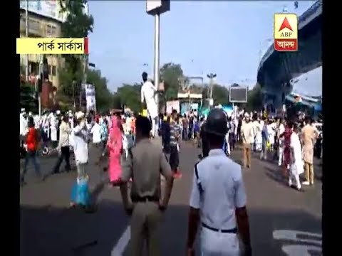 road blockade at park circus to protest Kathua rape and murder