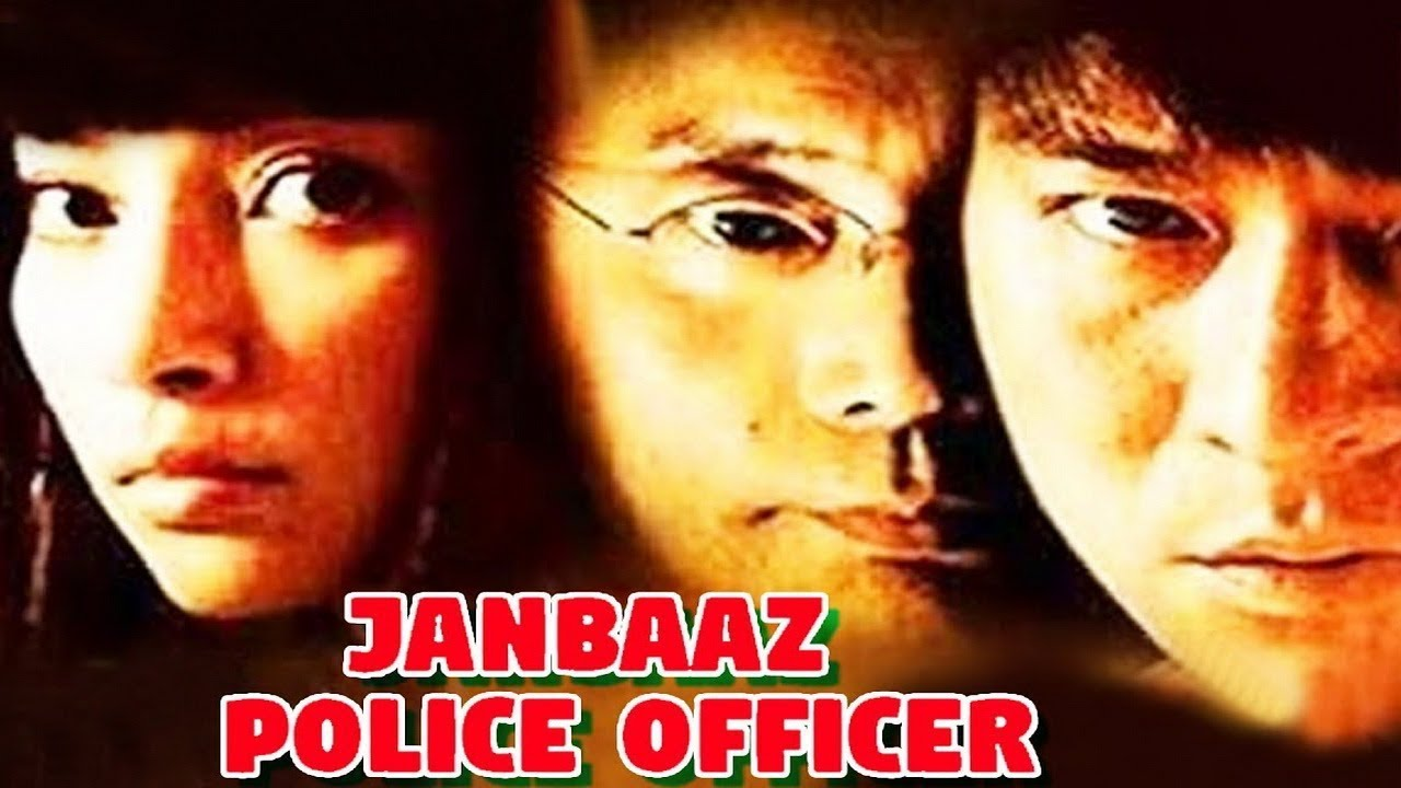 Jaanbaaz Police Officer - Hindi Dubbed Movies 2018 | Hollywood Movies In  Hindi Dubbed Full Action HD