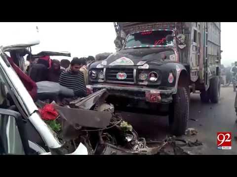 Faisalabad: Severe accident took place at Sargodha road due to dense fog - 09 Nov17 - 92NewsHDPlus