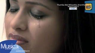 Thumba Mal Wikasitha Ananthayata - Niluka Ft Killer B - Music.lk