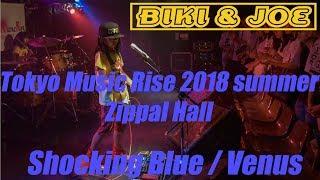 TOKYO MUSIC RISE 2018 SUMMER U16 2位で 準決勝進出しました! 投票 あ...