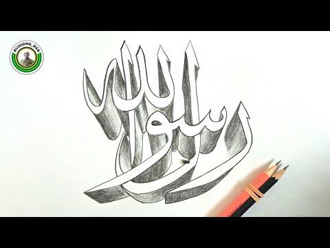 Cara Menggambar Kaligrafi Arab 3 Dimensi Dengan 2 Pensil Untuk Pemula Belajar Kalgrafi Arab Youtube