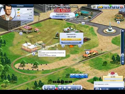 Небольшой видео обзор игры Rail Nation