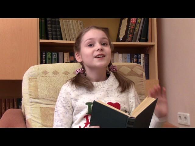 Изображение предпросмотра прочтения – МарияМакарова читает произведение «Русалка» М.Ю.Лермонтова
