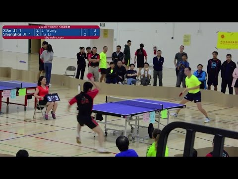 Highlights of Mingzhu Cup Ping Pong Tournament, 2016