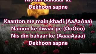 Kya Janoo Sajan - Baharon Ke Sapne 1967 - Full Kraoke Scrolling Lyrics