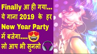 Lets Celebrate New Year Party Happy New Year Song 2019 Hindi Song Surcastic Music
