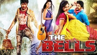 The Action Bells (2016) Full Hindi Dubbed Movie | New Releases 2016 Full Movie | Action Hindi Movie