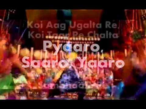 Baawere Baawere Baawere Karaoke