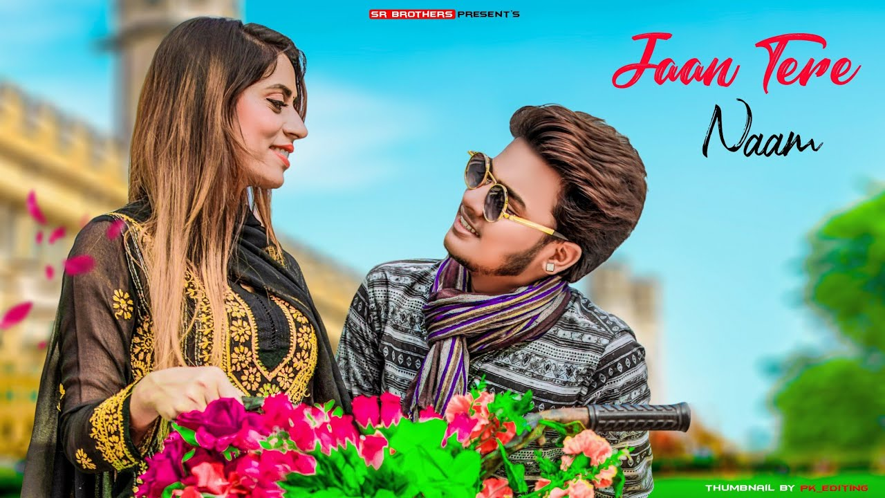Jaan Tere Naam | SR | Dil Kya Cheez Hai Jaanam | Darpan Shah | Latest Hindi Song 2020 | SR Brothers