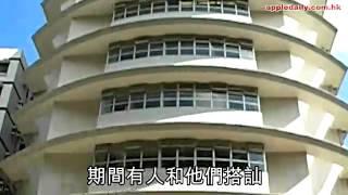 香港喇沙小學出現操普通話拐子黨!校長發通告呼籲家長小心!