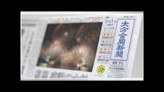 """【半分、青い。】""""甘辛しゃん""""佐藤夕美子、先生役で20年ぶり朝ドラ出演 ..."""