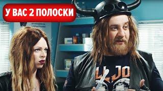 Люська ЗАЛЕТЕЛА - Череп стал папой! - Приколы в аптеке - НА ТРОИХ Лучшее - Подборка приколов