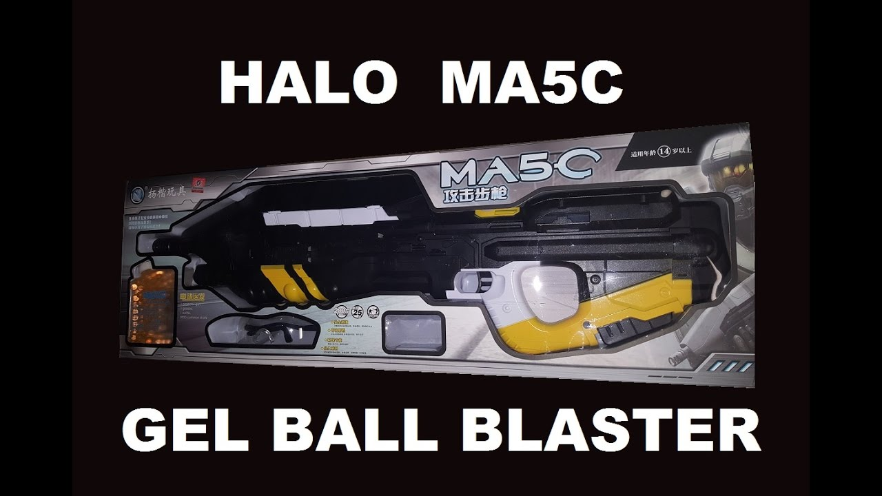 Halo MA5C Gel Ball Shooter/Blaster