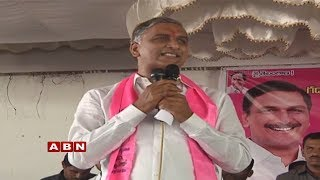 Harish Rao address at Public Meeting  | ABN Telugu