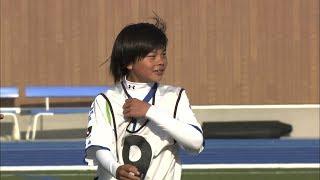 未来の日本代表候補・湘南の石井久継が U-13Jリーグ選抜として国際大会に挑む!