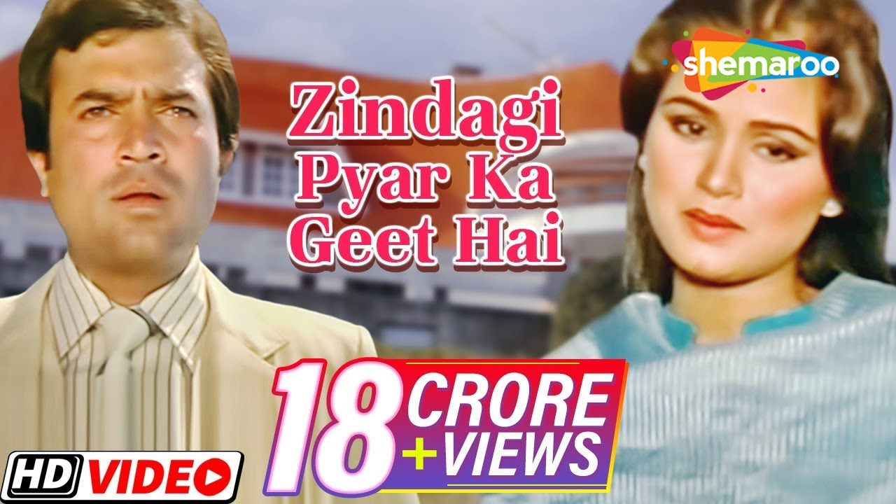 Best Hindi Songs on Zindagi (Life) | Tanqeed
