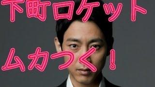 「ムカつく」小泉孝太郎 視聴者高評価「あらためてファンに」「目の動き...
