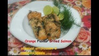 Orange Flavour Grilled Salmon