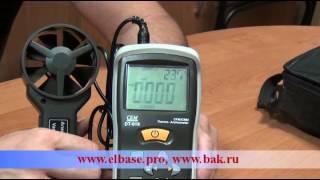 видео термоанемометр